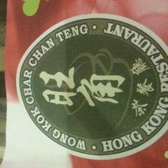 Photo taken at Wong Kok Char Chan Teng (旺角茶餐厅) by Ricky L. on 12/24/2012