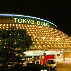 Photo taken at 東京ドーム (Tokyo Dome) by konpan on 6/21/2013