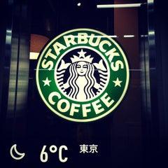 Photo taken at Starbucks Coffee アトレ秋葉原1店 by かねこ た. on 12/14/2012