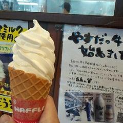 Photo taken at とくとく 阿賀野川SA店 by Shintaro N. on 9/16/2013