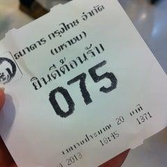Photo taken at ธนาคารกรุงไทย (Krungthai Bank) by Junekung M. on 4/1/2013