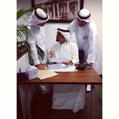 Photo taken at National Bank Of Kuwait by Shaheen A. on 8/27/2013