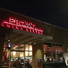 Photo taken at P.F. Chang's by William F. on 1/12/2013