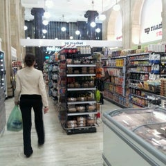 Photo taken at Duane Reade by Edwin G. on 9/27/2012