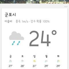 Photo taken at 산본역 (Sanbon Stn.) by Lucas L. on 7/23/2015