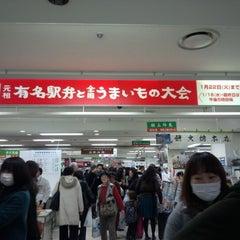 Photo taken at 京王百貨店 新宿店 by Yukiha K. on 1/12/2013