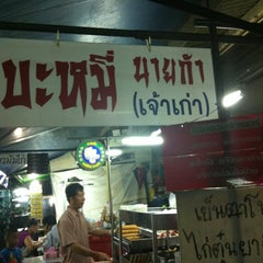Photo taken at บะหมี่นายก้า by Thanchayut P. on 5/21/2013