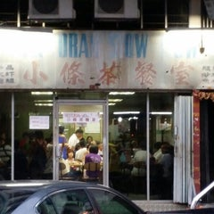 Photo taken at Restoran Siow Tiow by Andrew T. on 5/17/2014
