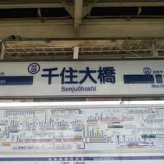 Photo taken at 千住大橋駅 (Senjuōhashi Sta.) (KS05) by MYAKEN on 7/21/2013
