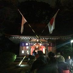 Photo taken at 長尾神社 by Osamu S. on 12/31/2014