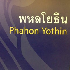 Photo taken at MRT พหลโยธิน (Phahon Yothin) PHA by First C. on 6/3/2012