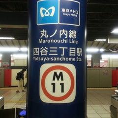 Photo taken at 四谷三丁目駅 (Yotsuya-sanchome Sta.) (M11) by yasuzoh on 4/13/2013