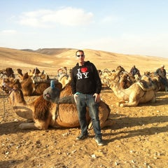 Photo taken at Bedouin Campsite by Igal M. on 1/23/2014
