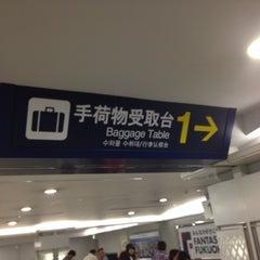 Photo taken at 福岡空港 手荷物受取台 by としパパ on 8/16/2014
