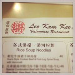 Photo taken at Lee Kam Kee Vietnamese Restaurant 李錦基越南餐廳 by Dennis F. on 10/25/2013