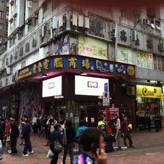 Photo taken at Golden Computer Arcade 黃金電腦商場 by Ben O. on 2/27/2014