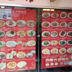 Photo taken at Chinese Noodle House 北方麵家 by Khalid O. on 10/18/2012