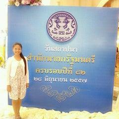Photo taken at สำนักงานปลัดสำนักนายกรัฐมนตรี (The Office of the Permanent Secretary, The Prime Minister's Office) by Nirada R. on 6/27/2014