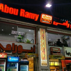 Photo taken at Abu Ramy | أبو رامي by Gasser A. on 5/15/2015