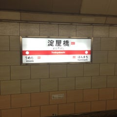 Photo taken at 御堂筋線 淀屋橋駅 (M17) by muragin1029 on 12/15/2012
