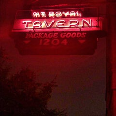 Photo taken at Mount Royal Tavern by Spain S. on 10/11/2014