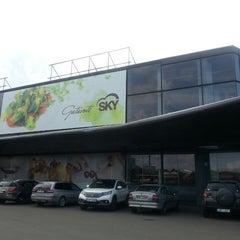 Photo taken at SKY lielveikals by Kitija U. on 7/13/2013