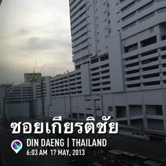 Photo taken at The Centric Ratchada Hotel Bangkok by Joshua K. on 5/16/2013