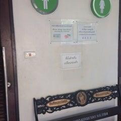 Photo taken at สํานักงานเขตพญาไท (Phaya Thai District Office) by Daow R. on 4/18/2014