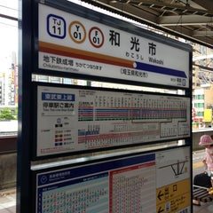 Photo taken at 和光市駅 (Wakōshi Sta.) (TJ11/Y01/F01) by さいにゃん on 5/25/2013