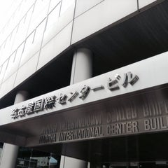 Photo taken at 名古屋国際センター (Nagoya International Center) by Dr.N on 6/29/2015