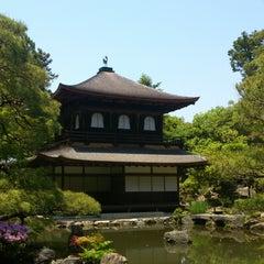 Photo taken at Ginkaku-ji Temple by Kazunari T. on 5/14/2013
