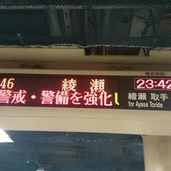 Photo taken at 二重橋前駅 (Nijubashimae Sta.) (C10) by たーかはし on 8/29/2015