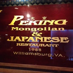 Photo taken at Peking Mongolian & Japanese Restaurant by Evelyn H. on 6/16/2013