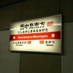 Photo taken at 西中島南方駅 (Nishinakajima-Minamigata Sta.) (M14) by Tatsuya D. on 2/27/2013