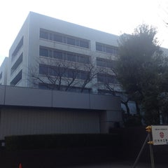 Photo taken at IBM 大和事業所 by Akiko M. on 12/16/2013