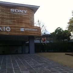 Das Foto wurde bei CASA VAIO von Chris W. am 12/20/2012 aufgenommen