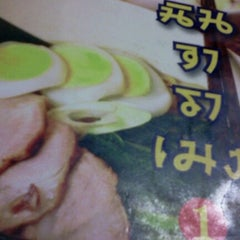 Photo taken at Ninja Ramen (นินจา ราเมง) by Noppadol P. on 11/12/2012