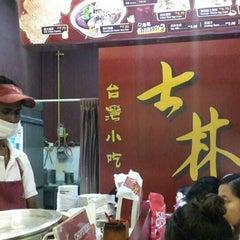 Photo taken at Shihlin Taiwan Street Snacks by Daneal R. on 6/13/2015