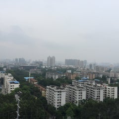 Photo taken at Guangxi University 广西大学 by Evita W. on 8/27/2015