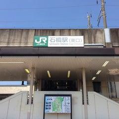 Photo taken at 石橋駅 (Ishibashi Sta.) by Masato K. on 8/3/2014