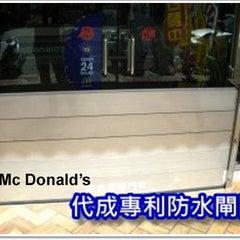 Photo taken at McDonald's by Daichen D. on 6/16/2015