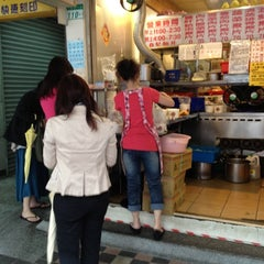 Photo taken at 山西麵食揪片 by Ricky C. on 10/23/2012