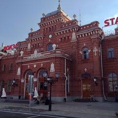 Photo taken at Ж/Д вокзал Казань-1 / Kazan Train Station by Антон К. on 6/26/2013
