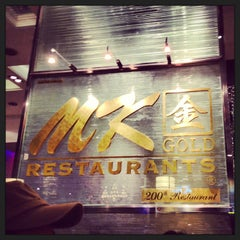 Photo taken at MK Gold (เอ็มเค โกลด์) by pera on 1/2/2013