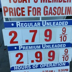 Photo taken at Costco Gas by ernie e. on 1/10/2015