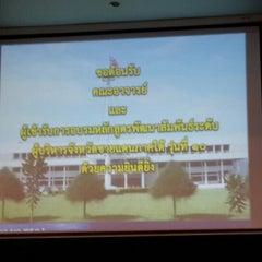 Photo taken at กองบัญชาการทัพเรือภาคที่2 by นิเวศน์ ห. on 5/21/2014