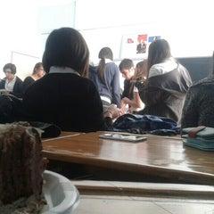 Photo taken at Yüksel Yalova Güzel Sanatlar Lisesi by Baran S. on 10/27/2015