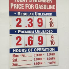 Photo taken at Costco Gas Station by Rick M. on 11/29/2015