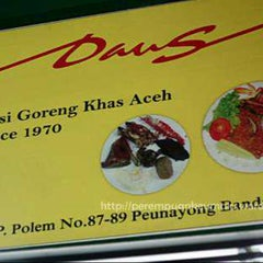 Photo taken at DAUS (Nasi Goreng) by Kenny K|U|R|N|I|A|D|I|D|A||R|M|A on 4/29/2014