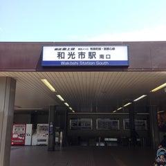 Photo taken at 和光市駅 (Wakōshi Sta.) (TJ11/Y01/F01) by noritaka o. on 5/8/2013